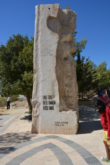 Mount Nebus