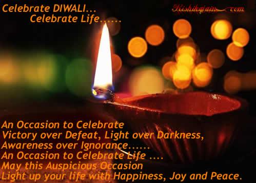 Diwali-2017