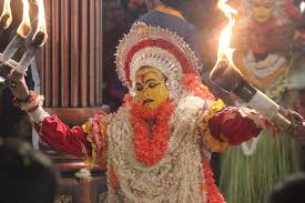 bhutakola